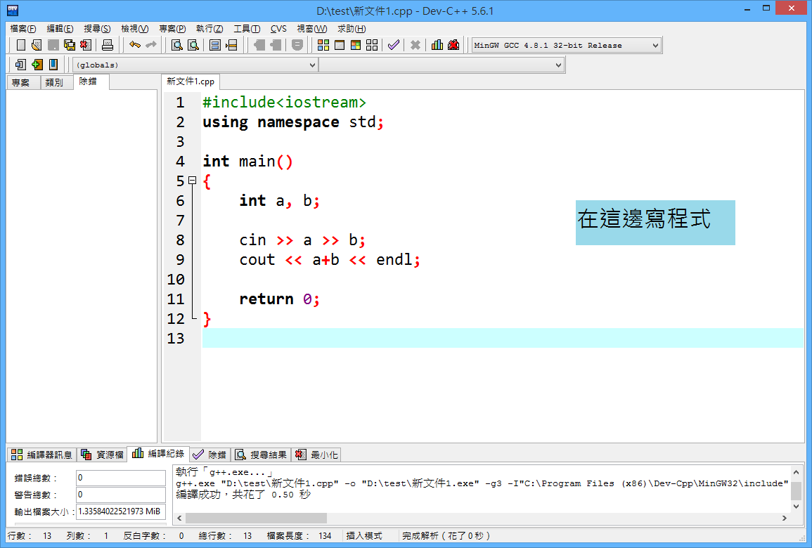 download dev c++ 5.6.2 32 bit
